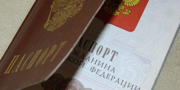 Россия упростит получение гражданства для беженцев с Украины