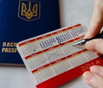 Как считать сроки пребывания в России