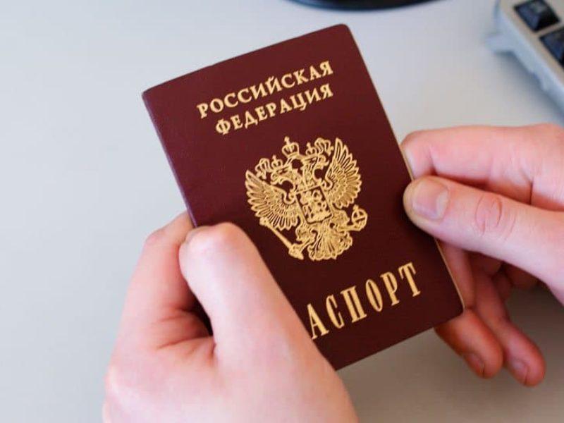 Как узнать о готовности гражданства
