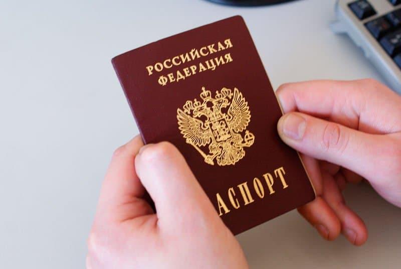 Как проверить гражданство. Как узнать о готовности гражданства