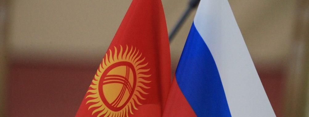 Киргизия рассчитывает на миграционную амнистию для своих трудовых мигрантов