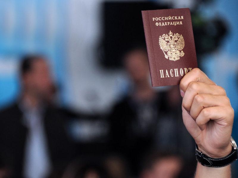 Лицам без гражданства будут выдавать российский паспорт по упрощенной процедуре