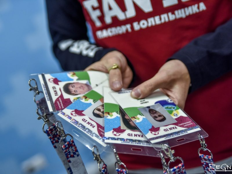 Госдума разрешила болельщикам ЧМ-2018 безвизовый въезд в РФ до конца года