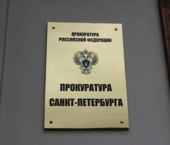 В Петербурге строительную компанию оштрафовали на 1,2 млн рублейза привлечение иностранных граждан без патента на работу