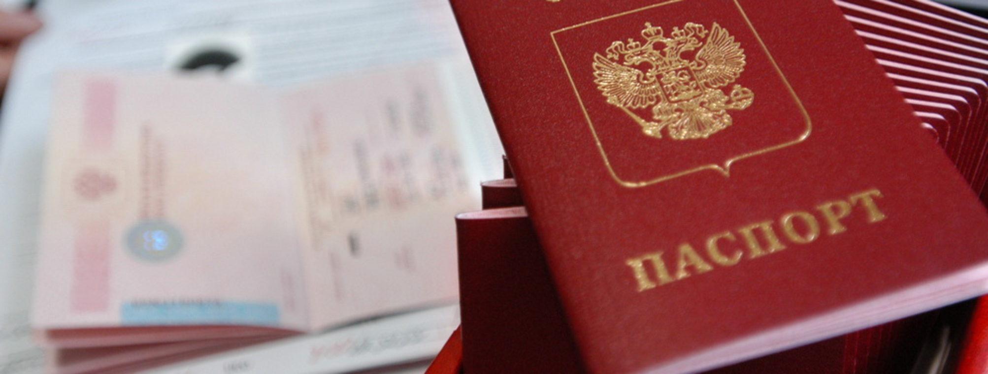 Какие документы необходимы для загранпаспорта через мфц