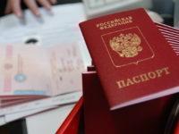 Загранпаспорт в Санкт-Петербурге