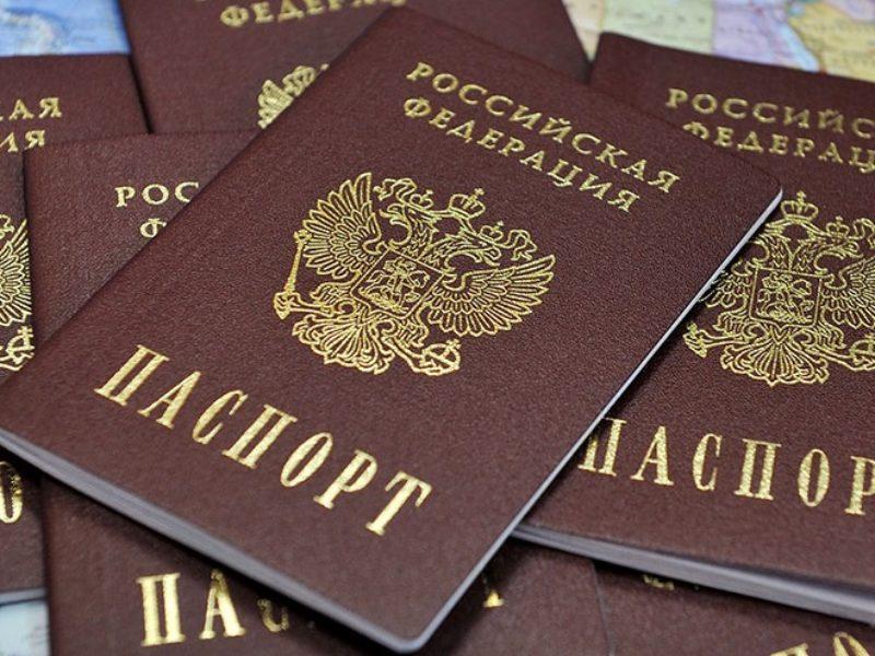 МВД России предложило ввести «временные паспорта» для ЛБГ