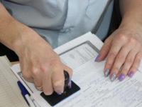 Принят закон о «резиновых офисах»