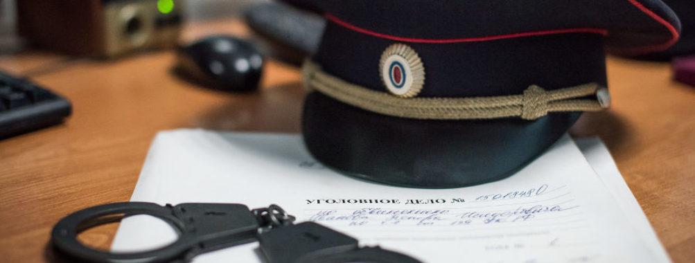 Суд приговорил сотрудников полиции к 2,5 годам условного срока за проведение незаконной проверки