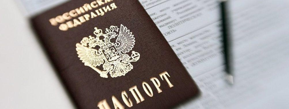 Упрощенное гражданство и уголовная ответственность за помощь нелегальным мигрантам