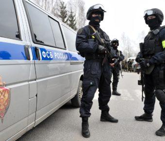 Обыски ФСБ в Едином миграционном центре