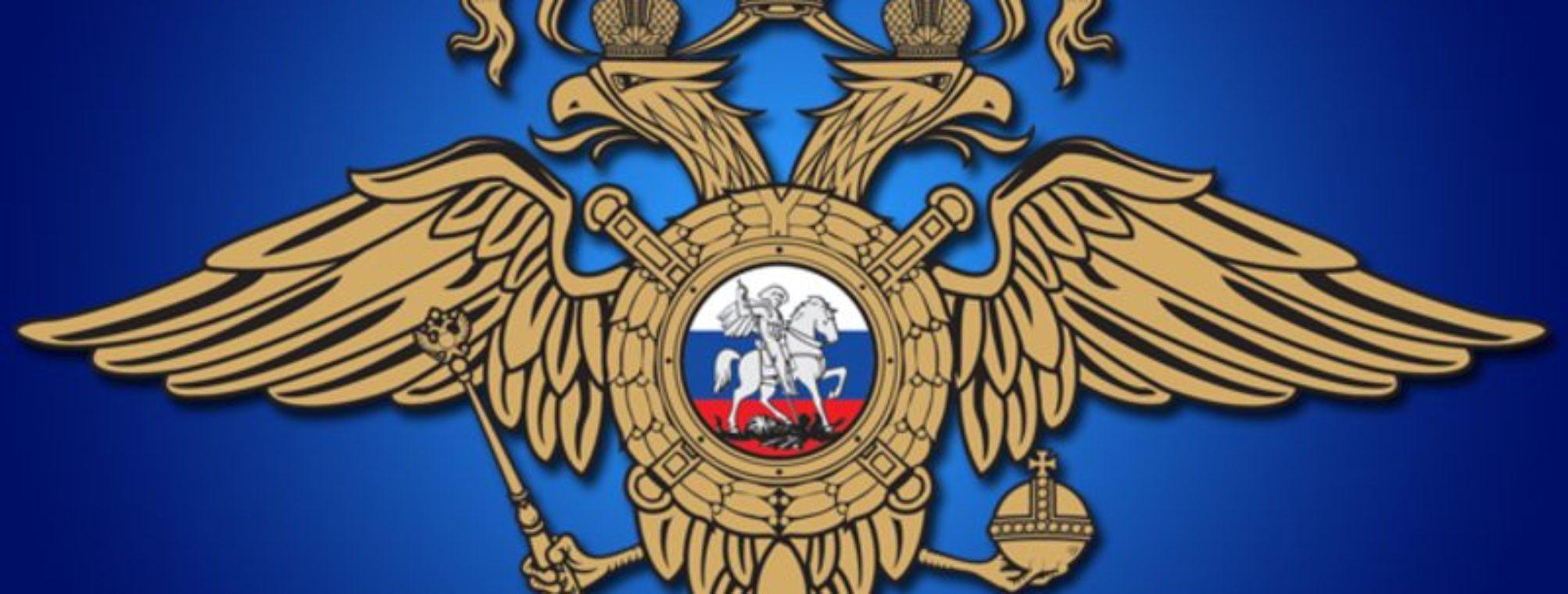 Закон о нахождении на территории россии 90 180