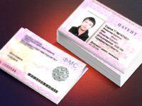 ВАЖНО: В Петербурге подорожает трудовой патент