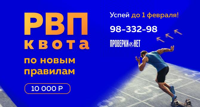 Диплом купить в молдове