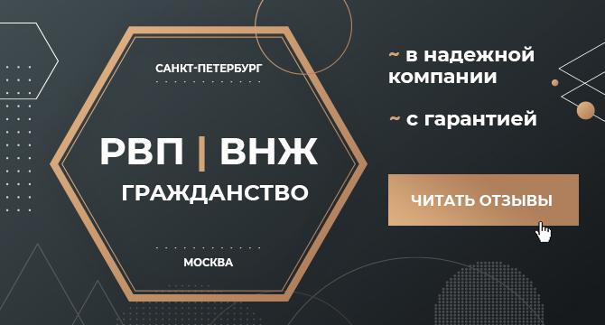 Как сделать запрет на въезд в россию для иностранца который угрожает жизни