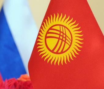 Важно. Объявлена миграционная амнистия для граждан Киргизии