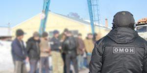 ООО «М-75» за полгода зарегистрировало по своему адресу 442 мигранта
