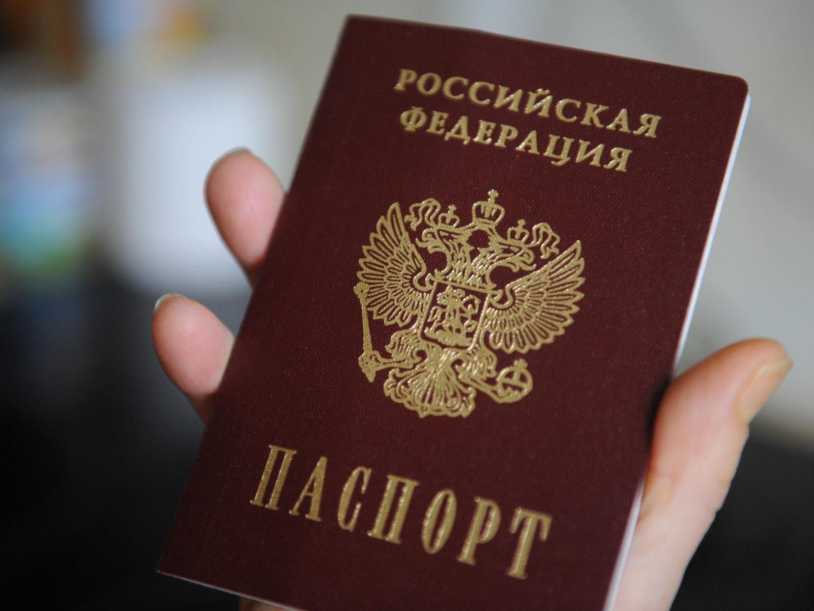 Получил гражданство рф нужно ли уведомлять о другом гражданстве