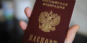 Гражданство РФ для ДНР и ЛНР – документы и порядок действий