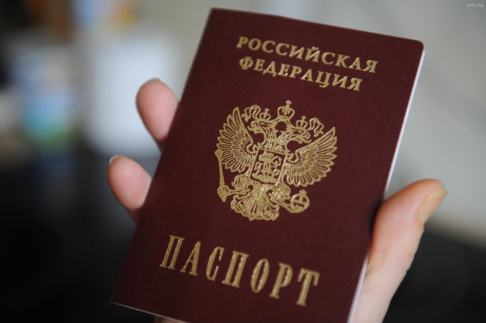 Какие документы нужны для получение гражданство в уфмс