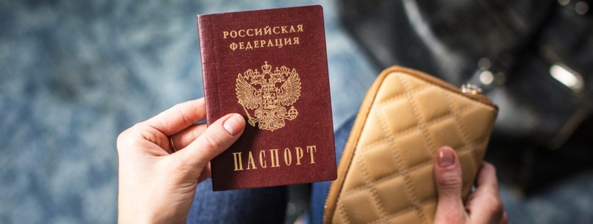 Новые законы с 1 мая 2019 о вид на жительства