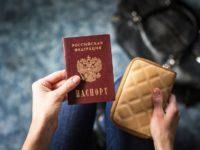 1 мая Путин подписал еще один Указ об упрощенной выдаче паспортов