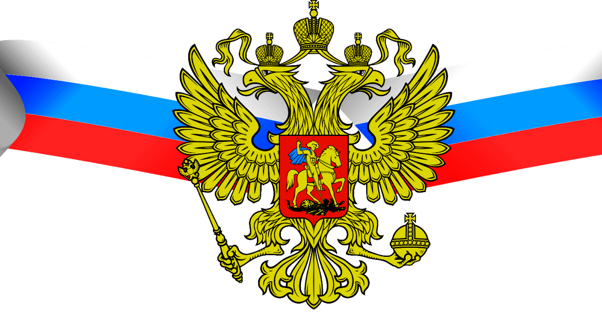 Рвп в россии 2018 новый закон