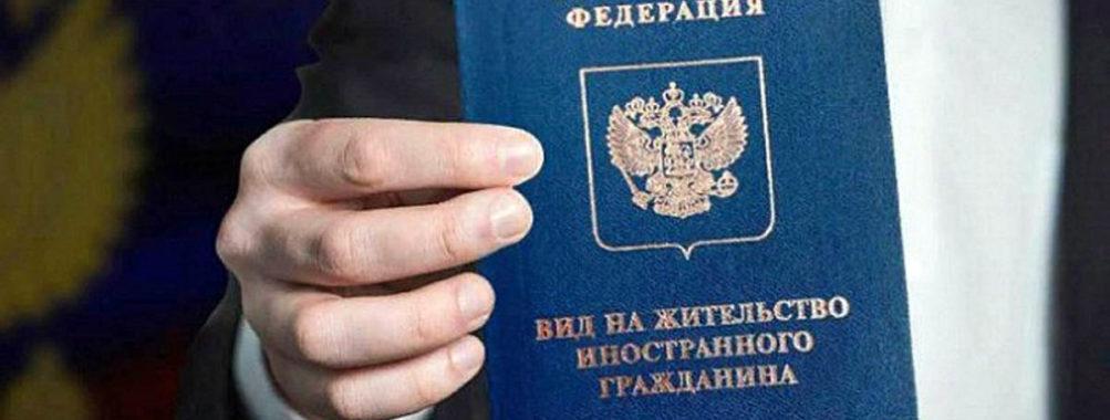 Ускоренное получение гражданства рф для носителей русского языка 01 09 2020