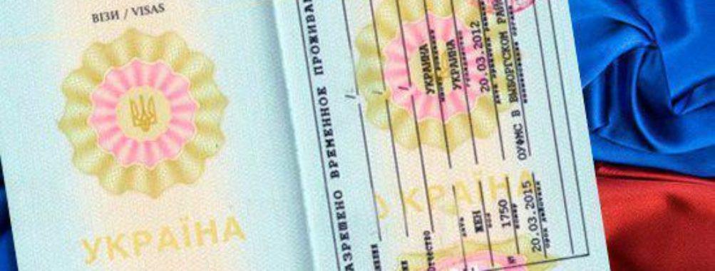 Паспортные данные как узнать