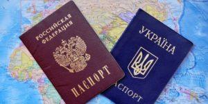 «Революционный» закон о двойных паспортах