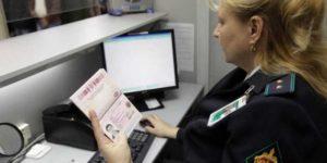 Правительство разрешило въезд в Россию иностранным гражданам, у которых есть близкие родственники