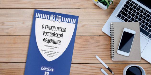 Без собеседования, если «лично» в комиссию. Как  власти «упростили» процесс получения статуса НРЯ для граждан  Украины и Беларуси