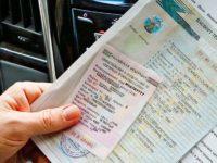 Водителям иностранцам: проверьте срок действия СТС!