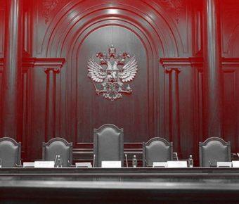 Новое решение Конституционного Суда. Важно для работодателей.