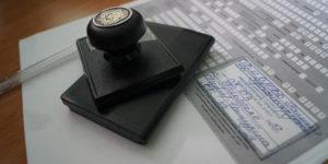 Миграционный учет (актуальное)