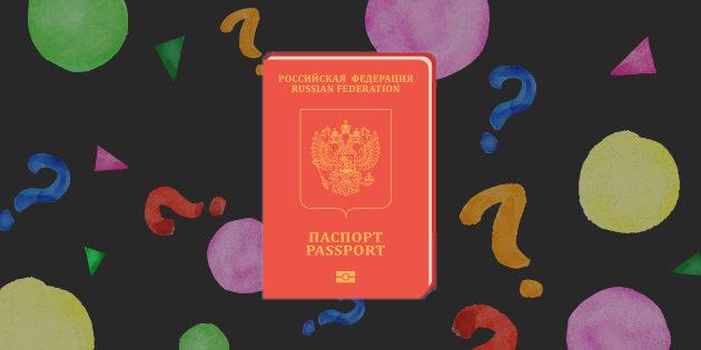 Гражданство РФ. Вступили в силу поправки к закону.