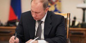 путин указ гражданство