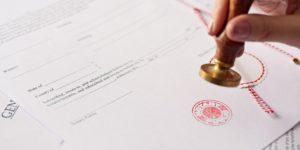 Справка об отсутствии судимости нужна при оформлении ВНЖ