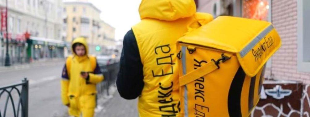 мигрант таксист курьер