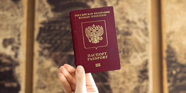 Актуальные новости миграции. В России вводятся удостоверения личности для лиц без гражданства