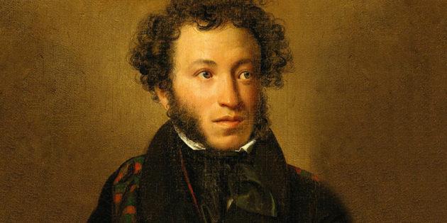 Конечно, Пушкин был бы рад. А обрадуетесь ли вы?