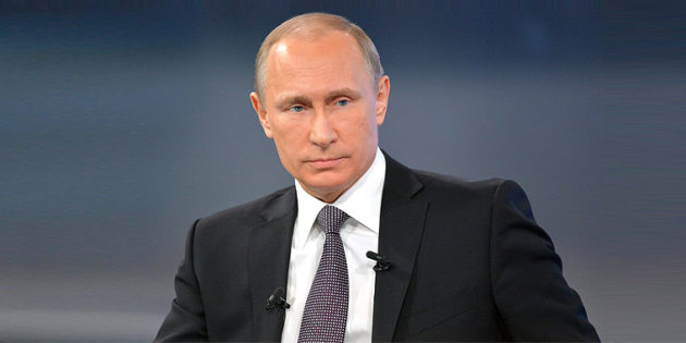 Путин Мигранты