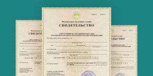 ИНН иностранного гражданина. Как его получить?